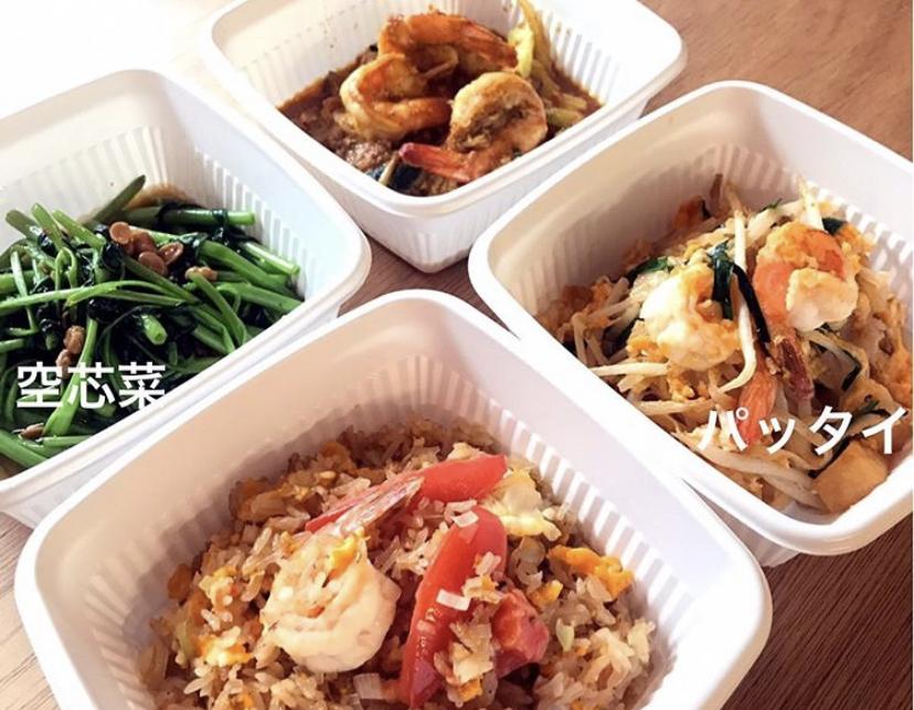 テイクアウト・タイ食堂KHAO